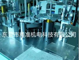 非标组装机分割器定制