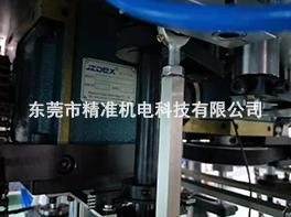 分割器应用于食品包装机械行业