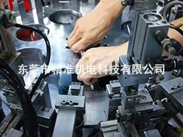 精密分割器应用于电子机械行业
