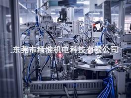 凸轮分割器应用于电子机械行业
