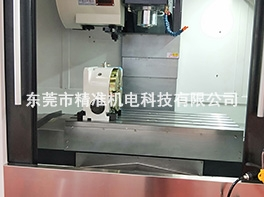CNC分度盘